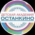 Детская Академия «Останкино»
