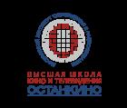 Высшая школа кино и телевидения «Останкино»
