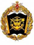 Военный институт (военно-морской) Военно-морской академии имени адмирала флота Советского Союза Н.Г.Кузнецова