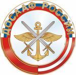 Тушинская автошкола ДОСААФ