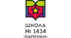 Школа № 1434 «Раменки»
