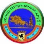 Конноспортивный клуб «Трио»