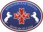 Пони-школа Кремлевской школы верховой езды
