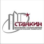 Егорьевский технологический институт Московского государственного технологического университета «Станкин»