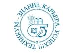 Кемеровский технический техникум