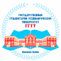 Профессионально-педагогический колледж Государственного гуманитарно-технологического университета