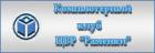 Компьютерный клуб  Центра внешкольной работы «Раменки»