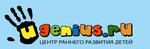 Ugenius, Центр раннего развития детей