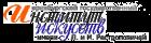 Гуманитарно-творческий факультет Оренбургского государственного института искусств им. Л. и М. Ростроповичей