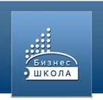 Бизнес-школа Воронежского государственного университета