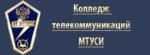 Колледж телекоммуникаций Московского технического университета связи и информатики