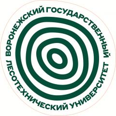 Воронежский государственный лесотехнический университет имени Г.Ф. Морозова