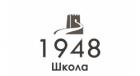 Школа № 1948 «Лингвист-М»