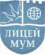 Лицей Международного университета в Москве