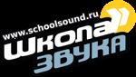 Школа диджеев и радиоведущих «Школа звука»