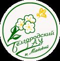 Белгородский государственный аграрный  университет  имени В.Я. Горина