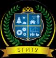 Брянский государственный инженерно-технологический университет