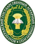 Экономический факультет Волгоградского государственного аграрного университета