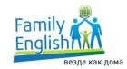 Family English, центр иностранных языков