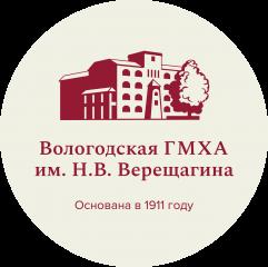 Технологический факультет Вологодской государственной молочнохозяйственной академии имени Н.В. Верещагина