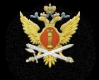 Вологодский институт права и экономики Федеральной службы исполнения наказаний России