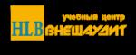 Учебный центр «HLB Внешаудит»