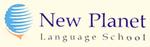 «New Planet», Школа иностранных языков