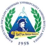 Социально-экономический факультет Камчатского государственного университета имени Витуса Беринга