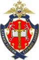 Санкт-Петербургский университет Министерства внутренних дел Российской Федерации