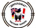 «Дипломат», частная школа