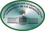 Институт химии и биологии Кабардино-Балкарского государственного университета им. Х. М. Бербекова