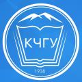 Карачаево-Черкесский государственный университет имени У.Д. Алиева