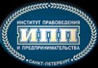 Факультет управления Института правоведения и предпринимательства