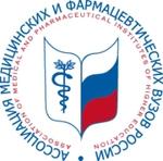 Учебный центр Ассоциации медицинских и фармацевтических вузов