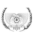 Санкт-Петербургский институт управления развитием человеческих ресурсов