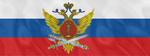 Кузбасский институт ФСИН России, отделение внебюджетного обучения
