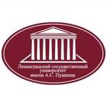 Центр повышения квалификации Ленинградского государственного университета имени А. С. Пушкина