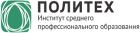 Институт среднего профессионального образования Санкт-Петербургского политехнического университета Петра Великого