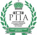 Санкт-Петербургский институт (филиал) Всероссийского государственного университета юстиции (РПА Минюста России)
