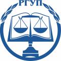 Северо-Западный филиал Российского государственного университета правосудия
