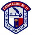Гимназия N 11