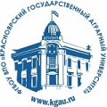 Институт экономики и управления АПК Красноярского  государственного аграрного университета