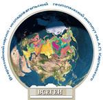 Всероссийский научно-исследовательский геологический институт имени А. П. Карпинского
