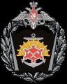 Военный институт (инженерно-технический) Военной академии материально-технического обеспечения имени генерала армии А. В. Хрулёва
