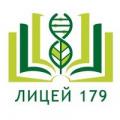 Лицей N 179