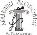 Академия здоровья А.Тюляева
