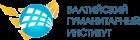 Балтийский Гуманитарный Институт