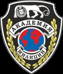 Санкт-Петербургский полицейский колледж «ИнтерПолисКолледж»