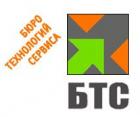 Бюро технологий сервиса
