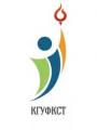 Кубанский государственный университет физической культуры, спорта и туризма